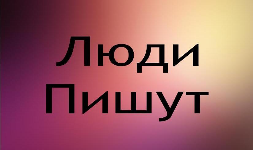 Свидетельство Анастасии Бурой (Краснодар Россия)