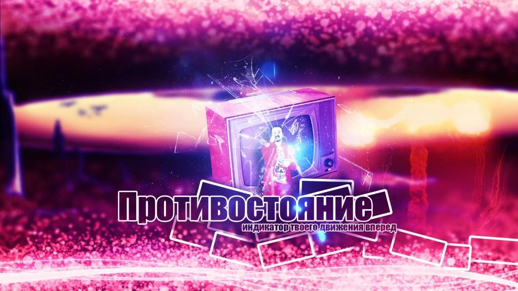 """Пастор Андрей Шаповлаов (Techno Remix) """"Только алмаз режет алмаз"""""""