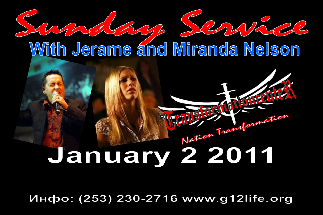Sunday Service with Jerame and Miranda Nelson