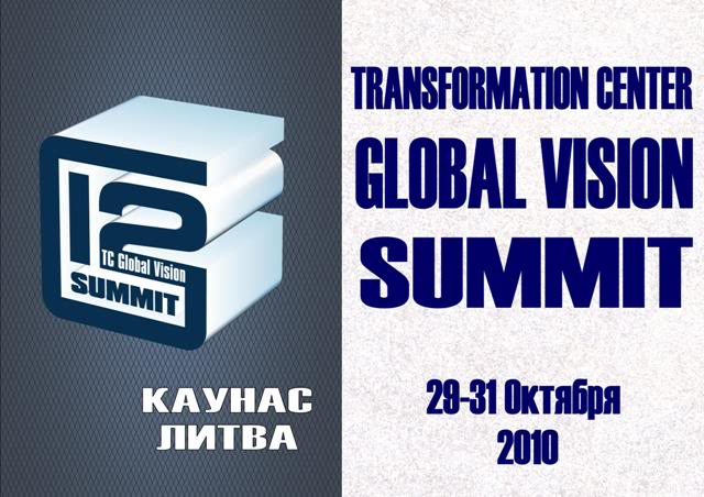 Transformation Center Global Vision Summit 2010